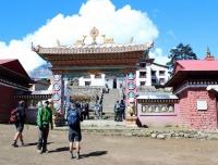 Tengboche Monastery Main Gate
