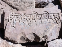Prayer stone in Dolpo